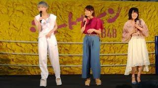 NMB48「木下百花、城恵理子、久代梨奈」気まぐれオンステージ@パシフィコ横浜'17/06/10