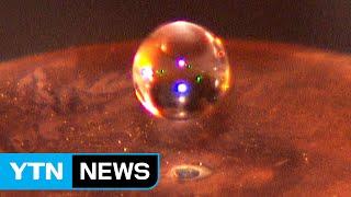'공중 부양장치'로 새로운 물질 발견 / YTN (Yes! Top News)