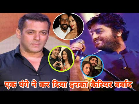 सलमान खान से पंगा लेना पड़ा इन 5 bollywood stars को भारी|| करियर हुआ पूरा बर्बाद||