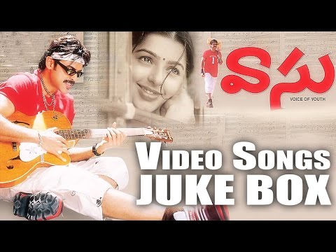 Vickory Venkatesh Super Hit Movie Video Songs Juke Box || Vaasu || Bhoomika