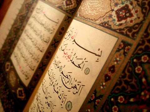 سورة آل عمران  / عبد...