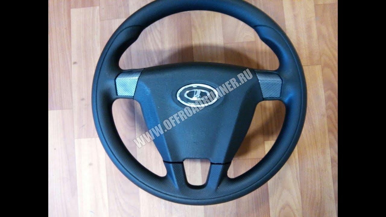 Как снять руль airbag с Chevrolet trailblazer - YouTube