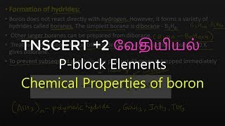 9.Chemistry | P-Block Elements | Chemical Properties of boron
