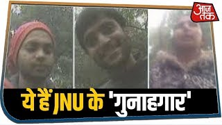 आजतक के स्टिंंग ऑपरेशन में JNU के नकाबपोशों का खुलासा । Vishes I AajTak