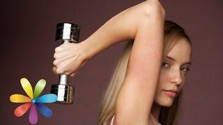 видео Как подтянуть фигуру и укрепить мышцы