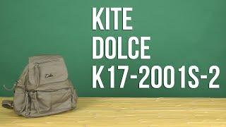 Розпакування Kite Dolce 8 л для дівчаток K17-2001S-2