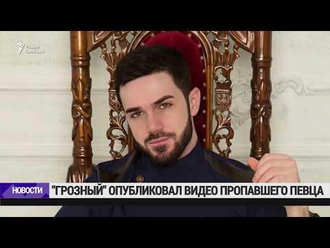Друзья пропавшего певца Бакаева не узнали его на видео