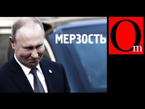 Путин меняет евреев на здания