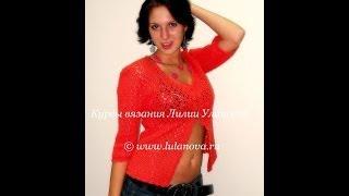 Кофточка летняя - 3 часть - Crochet blouse summer - вязание крючком