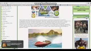 как скачать симс 3 Райские острова (БЫСТРО)