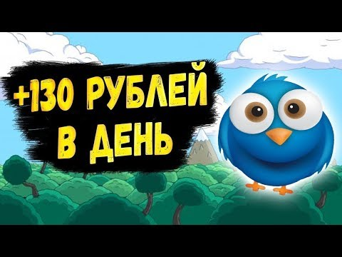 ANGRYBIRDS - НОВАЯ ЭКОНОМИЧЕСКАЯ ИГРА БЕЗ БАЛЛОВ С ВЫВОДОМ РЕАЛЬНЫХ ДЕНЕГ! ЗАРАБОТОК НА ИГРАХ