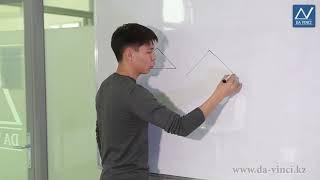 8 класс, 20 урок, Определение подобных треугольников