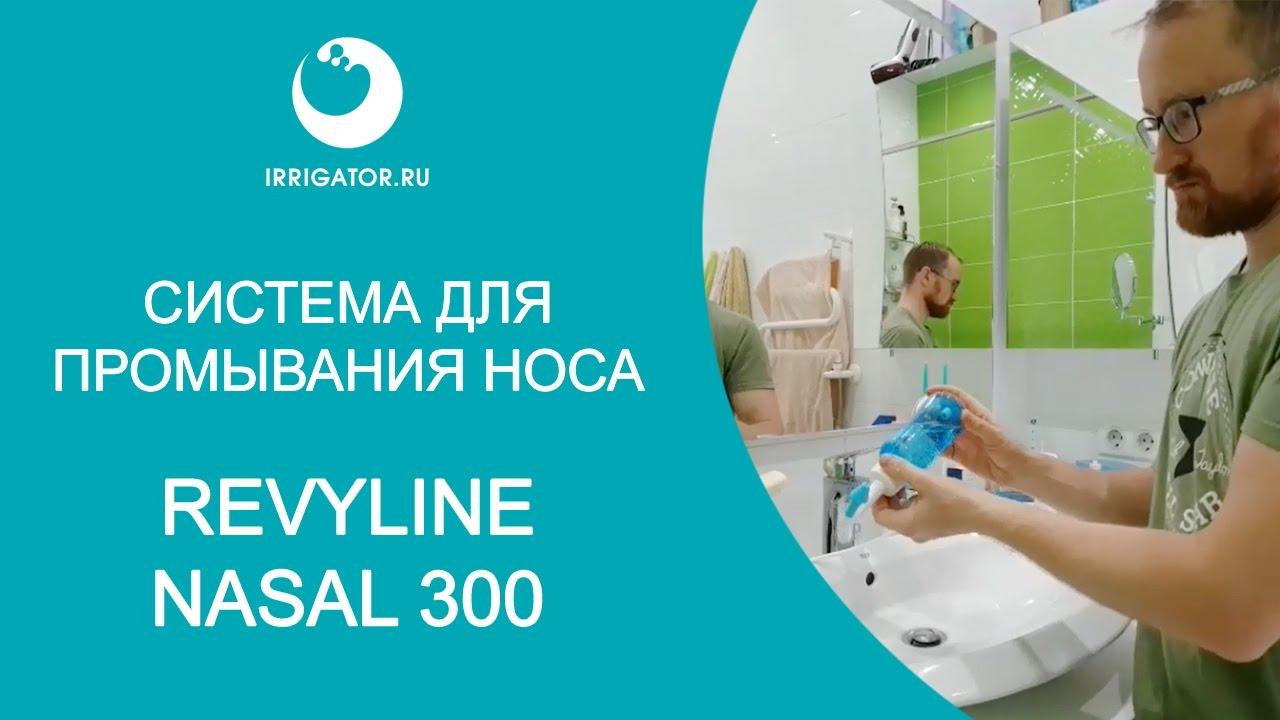 Купить ирригатор для полости рта вы можете в интернет магазине. Одессе, кременчуге, киеве, запорожье, донецке, кривом роге, харькове,