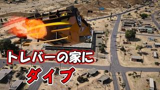 【GTA5】車で空を飛んで目的地に行く! thumbnail