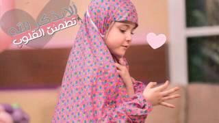طفلة تقرأ سورة الملك بصوت تخشع له القلوب والأبدان