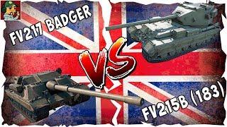 World of Tanks - БаБаХа против Барсука (Что было и Что стало, проверяем)