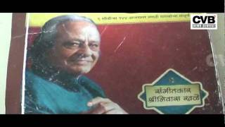 NOTED MARATHI COMPOSER SHRINIVAS KHALE PASSES AWAY