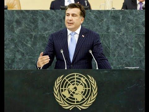პრეზიდენტის მიმართვა გაეროს ასამბლეაზე | Address by the President at the UN General Assembly