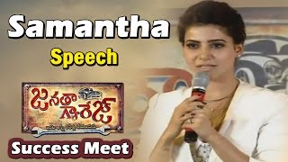 Samantha Speech @ Janatha Garage Thanks Meet  || NTR, Samantha, Mohanlal,  Koratala Siva
