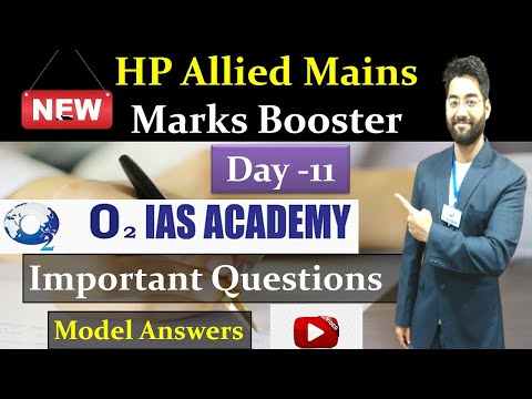 Marks Booster Session 11- Answer Writing Practice for HP Allied Mains Exam 2020 -Free Lecture Series