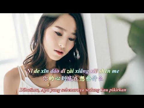 Ni Zen Me She De Wo Nan Guo 你怎么舍得我难过 [Bagaimana Bisa Kau Tega Membiarkanku Sedih]