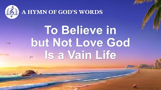 "2020 English Christian Song | ""To Believe in but Not Love God Is a Vain Life"""