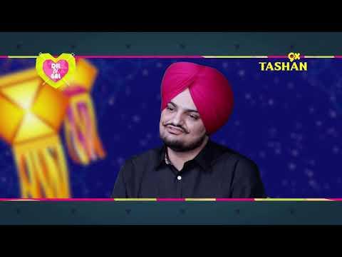 Sidhu Moose Wala| Patakedar Interview| Dil Di Gal| 9X Tashan