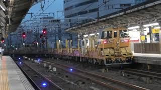 JR東海 名古屋駅でやらかした キヤ97