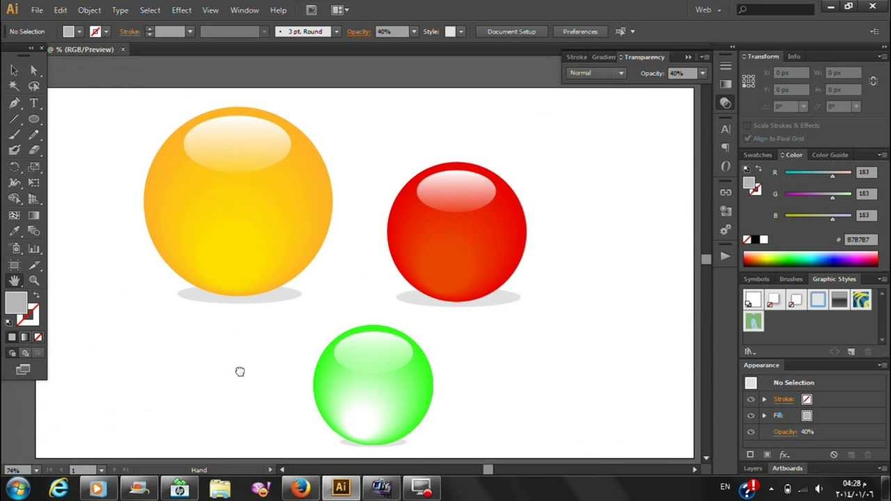 A beginners guide to adobe illustrator cs6 the basics youtube.