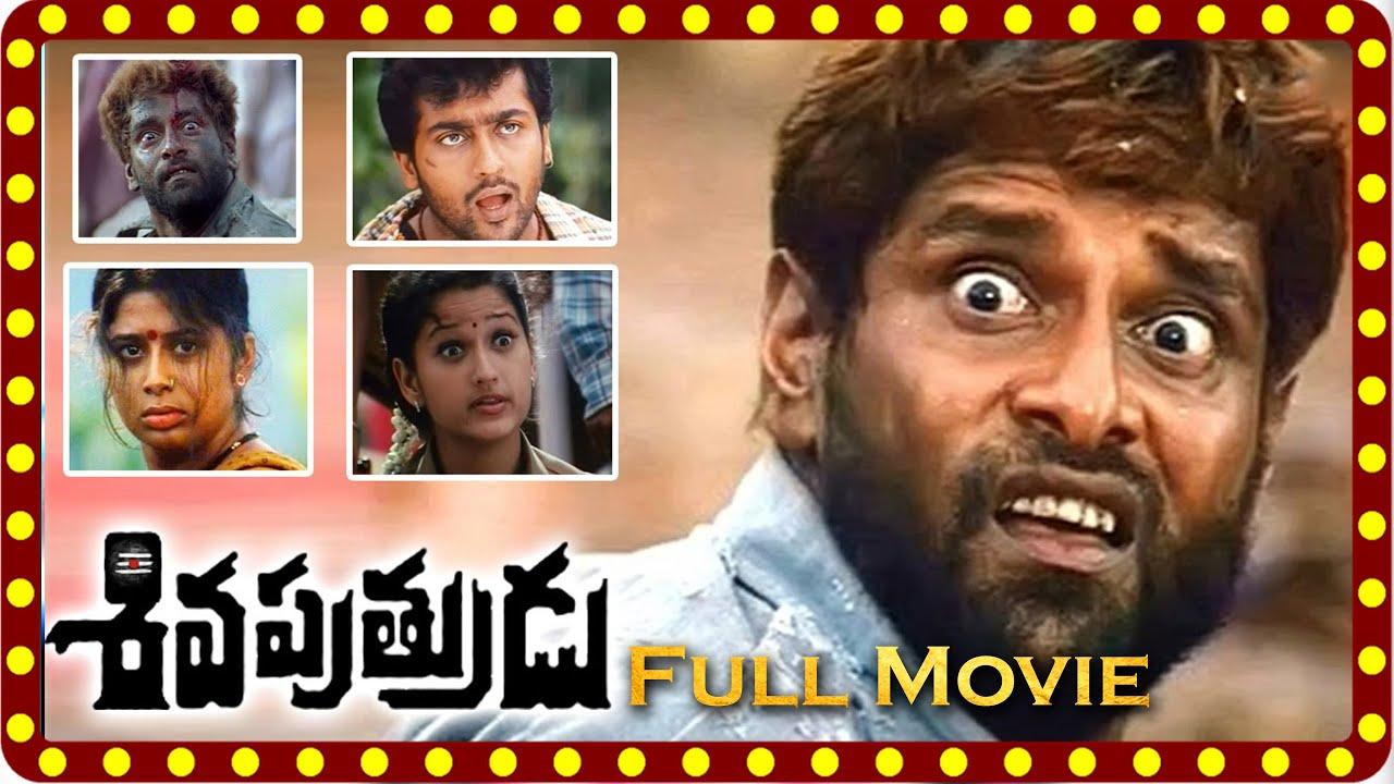 Download Siva Putrudu Full Length Telugu Movie   Vikram, Surya, Sangeeta, Laila   Film Factory
