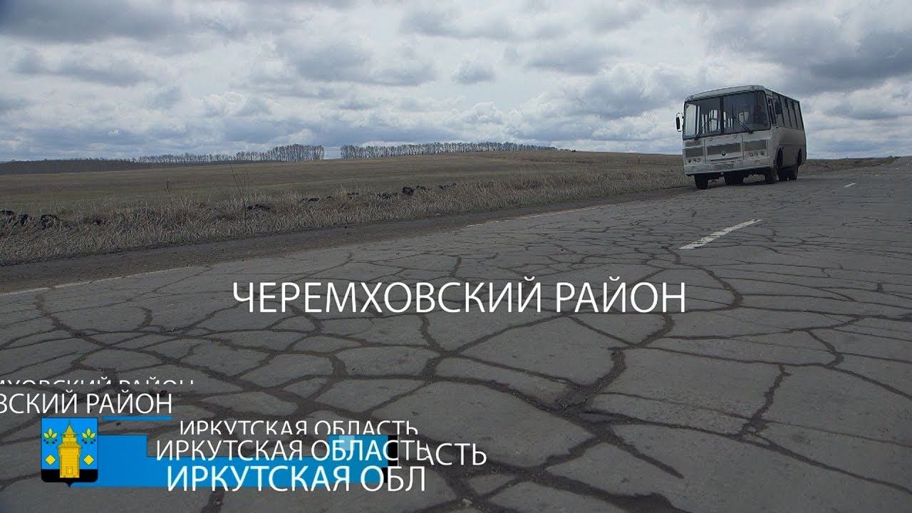 Денег нет=асфальта нет! Определены основные направления содержания областных дорог.