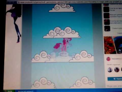 Игра пинки пай прыгает по облакам