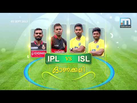 IPL Vs ISL: Onam special programme