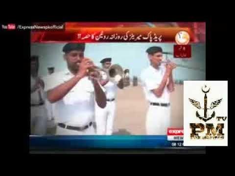 Pak marines training
