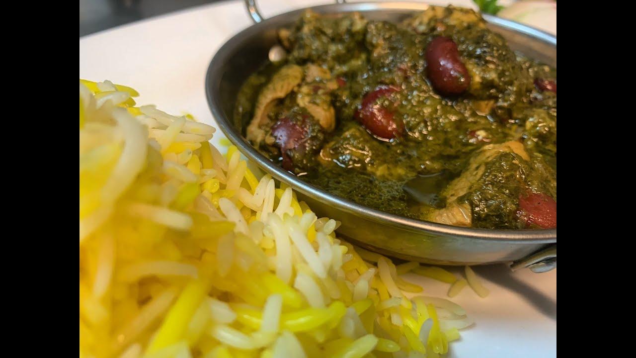 How To Make Persian Ghorme Sabzi With Lamb