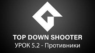 Видеокурс по GameMaker Studio 2 урок [5.2] (Противники)