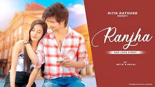Ranjha   Shershaah   Sidharth - Kiara   B Praak   Jasleen Royal   Ritik & Payal