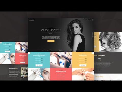 Создание сайтов в Санкт-Петербурге, создание дизайна сайта