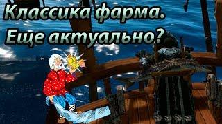 Archeage 3.5 Рыбалка. Тест (2 баркаса)