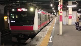 E233系5000番台ケヨ513編成蘇我発車