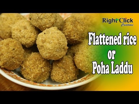 Flattened rice / Poha Laddu - In less time you can prepare this healthy sweet dish using Poha.
