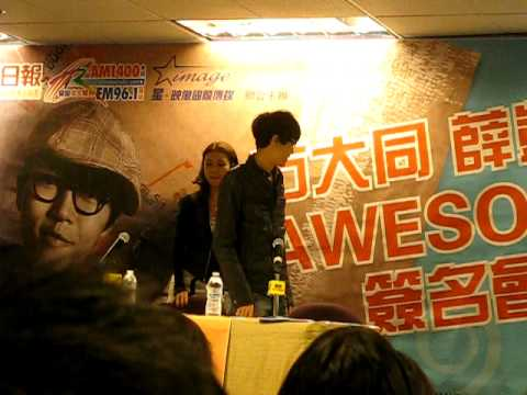 Khail Fong 方大同 and Fiona Sit 薛凱琪- SF Autograph Session Welcoming - 04/16/10