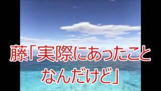 スニーカー濡れるなって 2014年7月20日放送分 PONTSUKA!!より バンプ オ...
