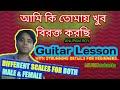 Ami ki tomay khub birokto korchi | Lokkhiti | Anupam Roy | Easy Guitar lesson for beginners |