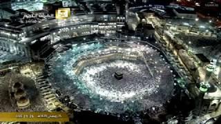HD - Day 16 - Full Taraweeh Makkah 2018 - Ramadan 1439 AH - Recite Quran  21:1 w/ English Subtitle