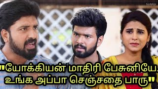 Baakiyalakshmi latest twist promo - 19th May 2021 Baakiyalakshmi today episode preview 2   Vijay Tv