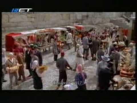 Le dernier seigneur des Balkans - Stratos Tzortzoglou Part 5