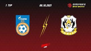 Париматч Суперлига 1 й тур Газпром Югра Югорск Тюмень Матч 2