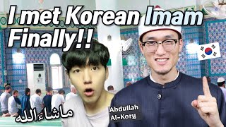 How did he become a Imam in Korea?