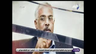 الماتش - جمال علام.. استقالة رجل مهم